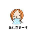 主婦トーーク【日常会話編】(個別スタンプ:13)