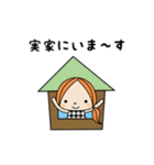 主婦トーーク【日常会話編】(個別スタンプ:14)