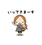 主婦トーーク【日常会話編】(個別スタンプ:15)