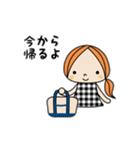 主婦トーーク【日常会話編】(個別スタンプ:16)