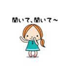主婦トーーク【日常会話編】(個別スタンプ:21)
