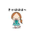 主婦トーーク【日常会話編】(個別スタンプ:22)