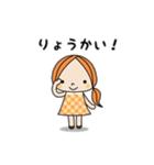 主婦トーーク【日常会話編】(個別スタンプ:25)