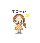 主婦トーーク【日常会話編】(個別スタンプ:26)