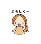 主婦トーーク【日常会話編】(個別スタンプ:28)