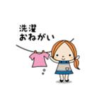 主婦トーーク【日常会話編】(個別スタンプ:29)