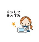 主婦トーーク【日常会話編】(個別スタンプ:30)