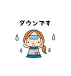 主婦トーーク【日常会話編】(個別スタンプ:31)