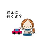 主婦トーーク【日常会話編】(個別スタンプ:32)