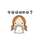 主婦トーーク【日常会話編】(個別スタンプ:35)