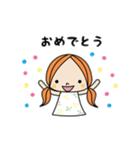 主婦トーーク【日常会話編】(個別スタンプ:36)