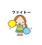 主婦トーーク【日常会話編】(個別スタンプ:37)