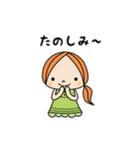 主婦トーーク【日常会話編】(個別スタンプ:38)
