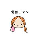 主婦トーーク【日常会話編】(個別スタンプ:39)