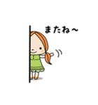 主婦トーーク【日常会話編】(個別スタンプ:40)