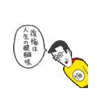 じみへん(個別スタンプ:1)