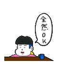 じみへん(個別スタンプ:2)