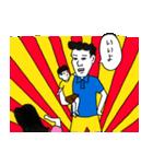 じみへん(個別スタンプ:3)