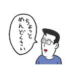 じみへん(個別スタンプ:5)