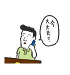 じみへん(個別スタンプ:6)