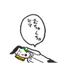 じみへん(個別スタンプ:7)