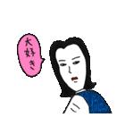 じみへん(個別スタンプ:8)