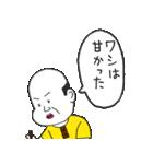 じみへん(個別スタンプ:12)