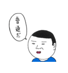 じみへん(個別スタンプ:14)