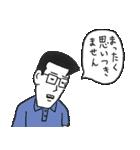 じみへん(個別スタンプ:15)