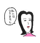 じみへん(個別スタンプ:16)