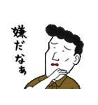 じみへん(個別スタンプ:18)