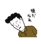 じみへん(個別スタンプ:19)