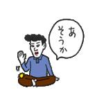じみへん(個別スタンプ:21)
