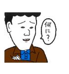 じみへん(個別スタンプ:22)