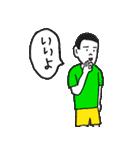 じみへん(個別スタンプ:23)