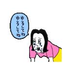 じみへん(個別スタンプ:24)