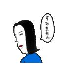 じみへん(個別スタンプ:25)