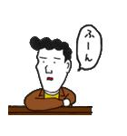 じみへん(個別スタンプ:26)