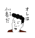 じみへん(個別スタンプ:27)
