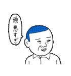 じみへん(個別スタンプ:28)