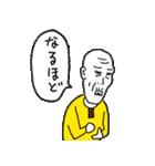 じみへん(個別スタンプ:29)
