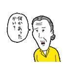 じみへん(個別スタンプ:31)