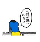 じみへん(個別スタンプ:32)