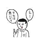 じみへん(個別スタンプ:33)