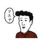 じみへん(個別スタンプ:35)