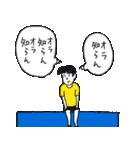 じみへん(個別スタンプ:36)