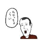 じみへん(個別スタンプ:39)