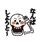 ミスター・スケルトン - 博多弁バージョン(個別スタンプ:01)