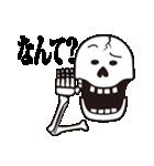 ミスター・スケルトン - 博多弁バージョン(個別スタンプ:02)