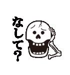 ミスター・スケルトン - 博多弁バージョン(個別スタンプ:04)